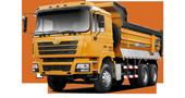 Logo cCông ty xe tải Trung Quốc Việt Nam
